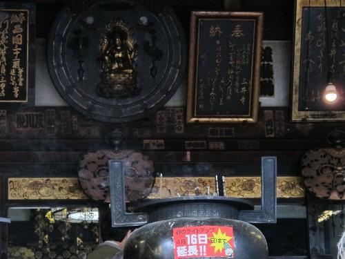 三井寺 (80)