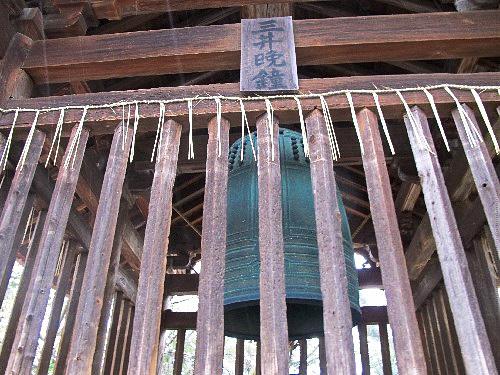 三井寺 (135)