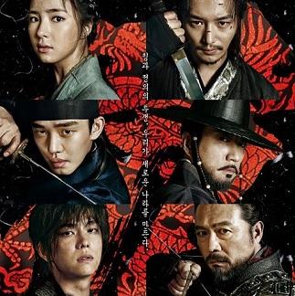 six dragons