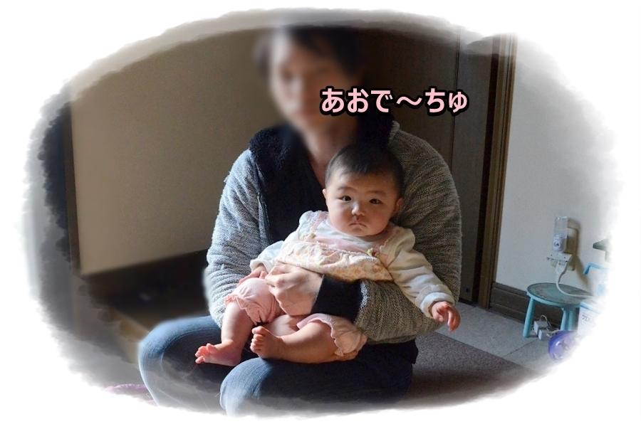 DSC_9101あおで~ちゅ