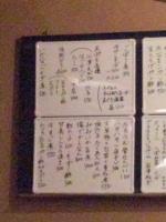 20170313_0012.jpg