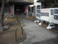 千厩雛祭り10回記念2017-02-15重箱石004