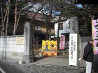千厩雛祭り10回記念2017-02-15重箱石002