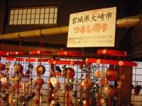 千厩雛祭り10回記念2017-02-15重箱石057