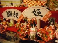 千厩雛祭り10回記念2017-02-15重箱石090