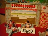 千厩雛祭り10回記念2017-02-15重箱石091