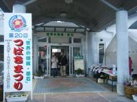 2017-02-27大船渡椿祭り00