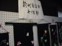千厩雛祭り10回記念2017-02-15重箱石115