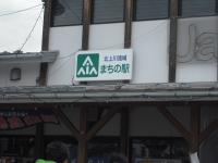 2017-03-12しろぷーうさぎ07