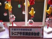 千厩雛祭り10回記念2017-02-15重箱石167