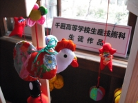 千厩雛祭り10回記念2017-02-15重箱石168