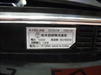 A-FEELING YCR-101重箱石11