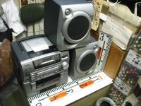 アイワ株式会社 XG-E10重箱石15