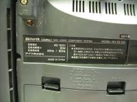アイワ株式会社 XG-E10重箱石13