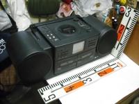 シャープ株式会社 QT-77CDしろぷーうさぎ01