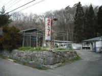 2017-04-13しろぷーうさぎ04