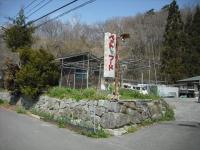 2017-04-24しろぷーうさぎ01