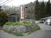 2017-04-27しろぷーうさぎ01