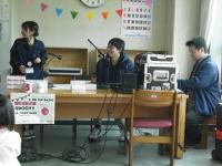 2017-04-29FMアスモ開局5周年ー23