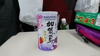 DSC_0114東京