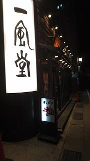 13DSC_0288櫻