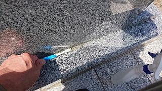 DSC_0290お墓の掃除