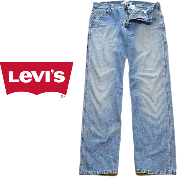 Levis Used Jeansリーバイスジーンズ画像コーデ@古着屋カチカチ03