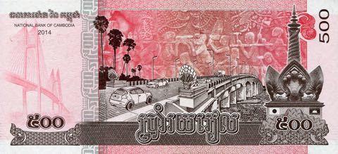 cambodianbc.jpg