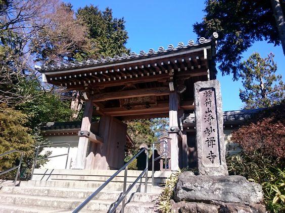 jyoumyoujiDSC_1869.jpg