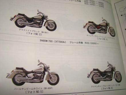 600x450-2009111000005.jpg
