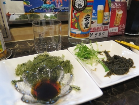 沖縄料理屋さん