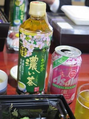 春のお茶とビール