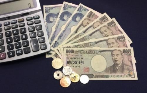 【競馬】来月25日まで4500円で暮らす方法教えてくれ