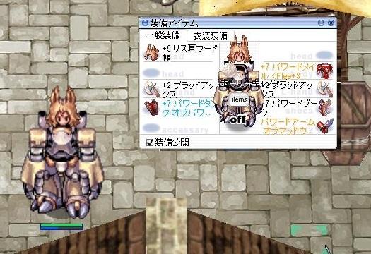 screenOlrun303.jpg