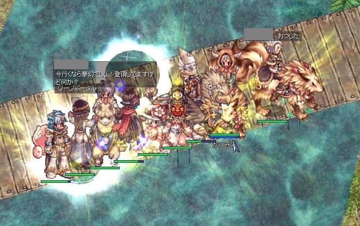 screenOlrun324.jpg