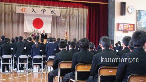 2017二中入学式