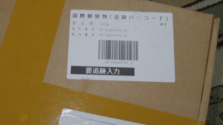IMGP7593-s (2)