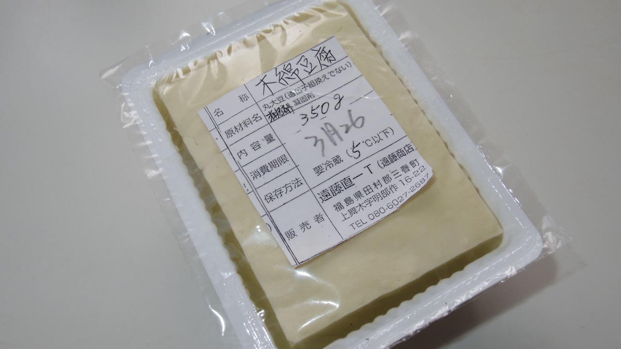 IMGP7830-s.jpg