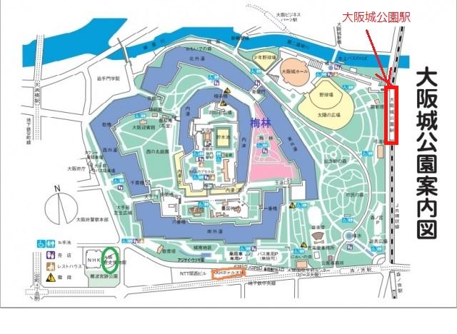 大阪城公園案内図
