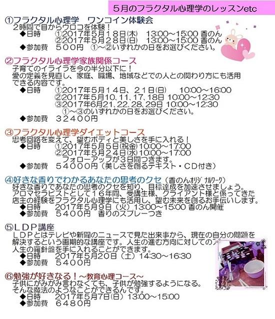 lessonmay2.jpg