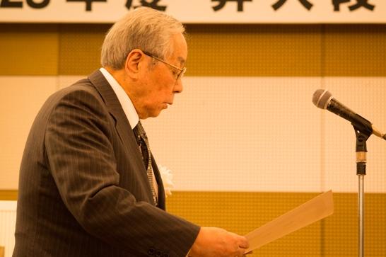 2017年表彰式中川理事長