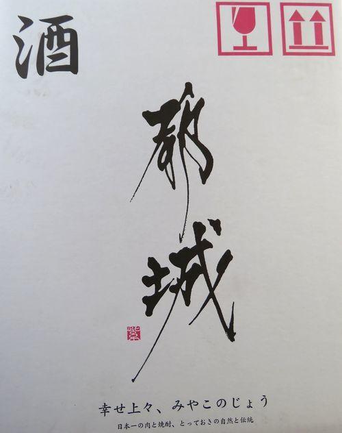 1046.jpg
