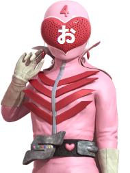 オグレンジャー2-1