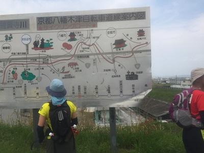 京都自転車道10-1(21)
