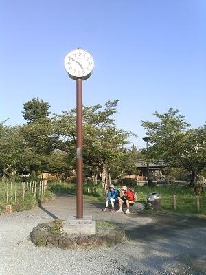京都自転車道 41(73)