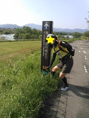 京都自転車道27 (55)