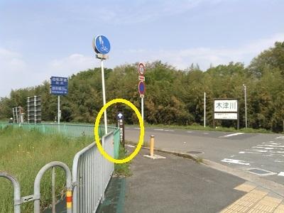 京都自転車道 4(29)