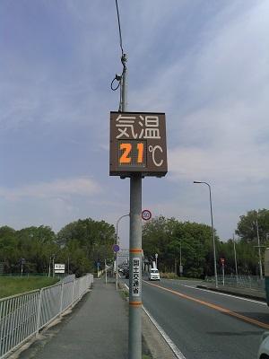 京都自転車道6 (27)