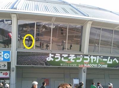 nagoya5.jpg