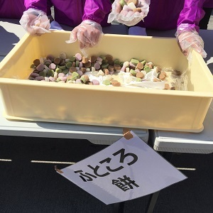nagoyaeido10.jpg